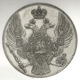 RUSSIA Nicholas I ニコライ1世(1825~55) Platinum 12Rouble 1835СПБ NGC-AU55