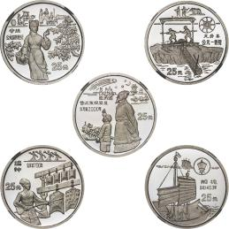 中華人民共和国 People's Republic of China Proof Set 1994 NGC-PF68,69(x3),70 Ultra Cameo 保証書,オリジナルケース付 with original case
