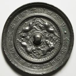 Ornaments 置物 銅鏡 賞得秦王鏡 返品不可 要下見 Sold as is No returns