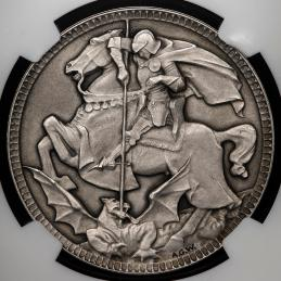 GREAT BRITAIN George V ジョージ5世(1910~36) Pattern Crown in Silver 1910 NGC-PF64 Matte