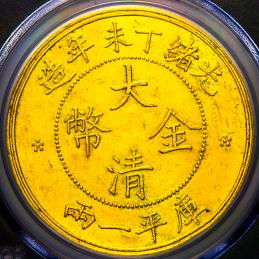 清国中央政府 Ching Central Government 大清金幣 庫平一両(Gold Tael) 光緒丁未年造(1907) PCGS-SP Genuine,Rim Damage AU Details